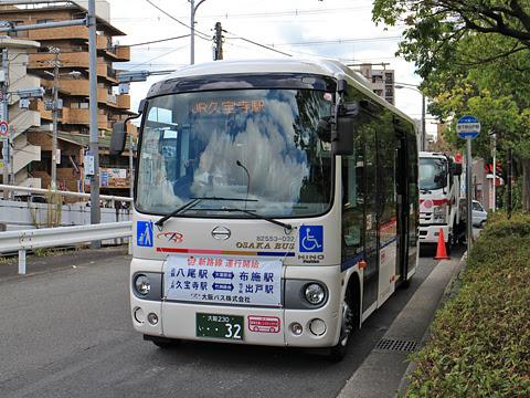 大阪バス 久宝寺出戸線 ・・32 地下鉄出戸駅にて