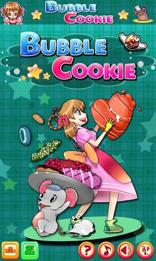 バブルクッキー
