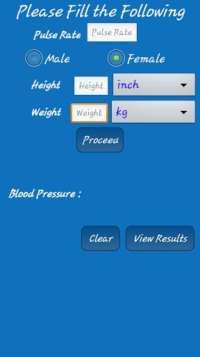 血圧電卓 - ログイン