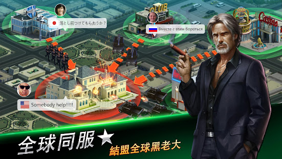 Download Android Game 黑道風雲:老大你來做 for Samsung