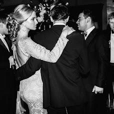 Wedding photographer Vasiliy Tikhomirov (BoraBora). Photo of 09.02.2019