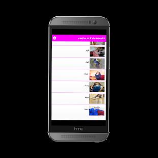 Download ارقام هواتف بنات للزواج من المغرب Apk 1,com