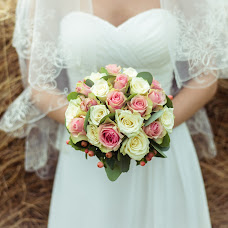 Wedding photographer Aleksandra Mart (AleksandraMart). Photo of 28.06.2017