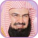 Sheikh Sudais Quran Full MP3 icon