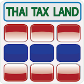 ThaiTaxLand คำนวณภาษีโอนที่ดิน