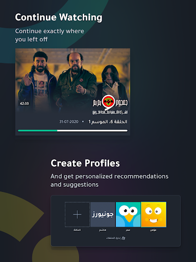 ufeb7ufe8eufeebufeaa - Shahid 5.8.0 Screenshots 18