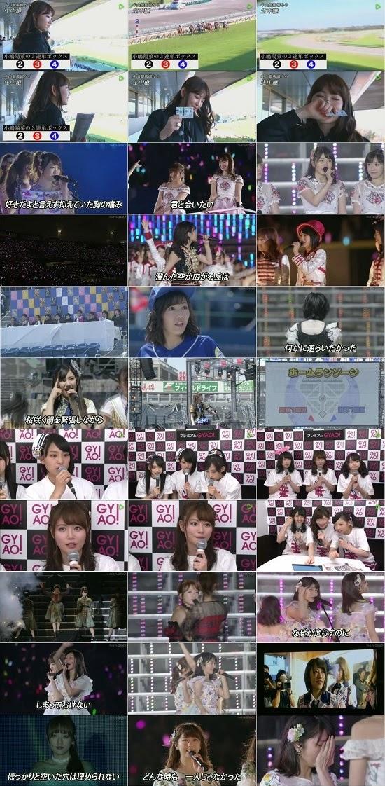 "(TV-Music)(720p) 祝 高橋みなみ卒業""148.5cmの見た夢""in 横浜スタジアム 160326 160327"