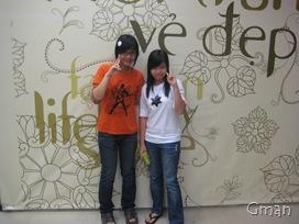Bé Nhung và bé Quỳnh Anh