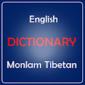 Monlam Tibetan Eng Dictionary icon