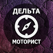 App Icon for Дельта тест Моторист. cMate (Вопросы и ответы) App in Czech Republic Google Play Store
