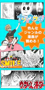 漫画プロジェクト-オリジナル漫画が無料で読み放題! screenshot 2