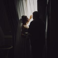 Wedding photographer Aleksandra Krutova (akrutova). Photo of 31.08.2018