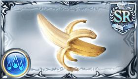 デリシャス・バナナ