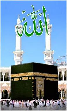 Allah Wallpaper Pictures FREEのおすすめ画像1