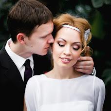 Wedding photographer Georgiy Sapozhnikov (RockStarsky). Photo of 28.04.2014