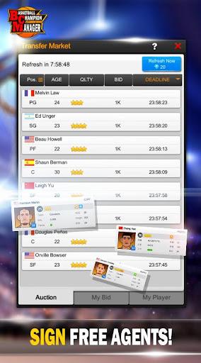 BCM: Basketball Champion Manager  screenshots 4