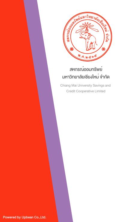 ιστοσελίδα γνωριμιών Chiang Mai