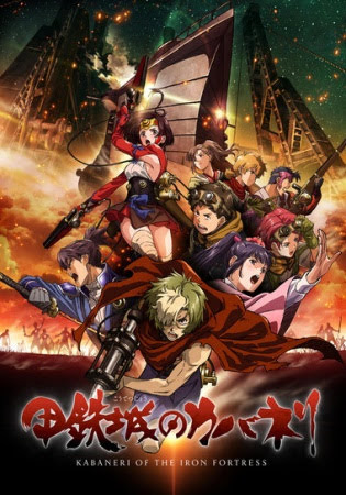 Koutetsujou no Kabaneri (Kabaneri of the Iron Fortress) thumbnail