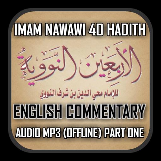 40 hadith nawawi mp3