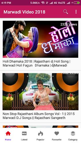 Download Marwadi Songs - Marwadi Video, Comedy, Bhajan