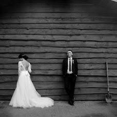 Wedding photographer Aleksandr Balakin (qlzer0). Photo of 03.01.2017