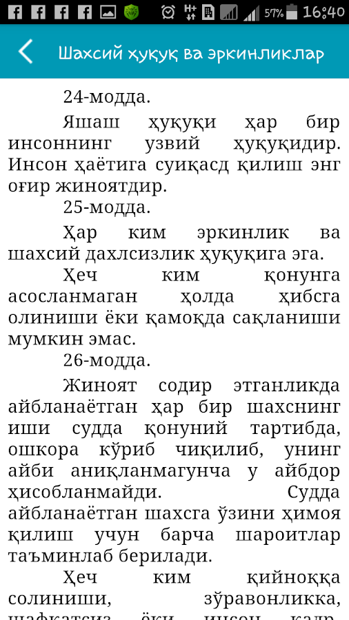The Constitution of Uzbekistan- screenshot