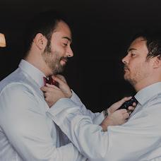 Wedding photographer Sergio Lopez (SergioLopezPhoto). Photo of 21.05.2018