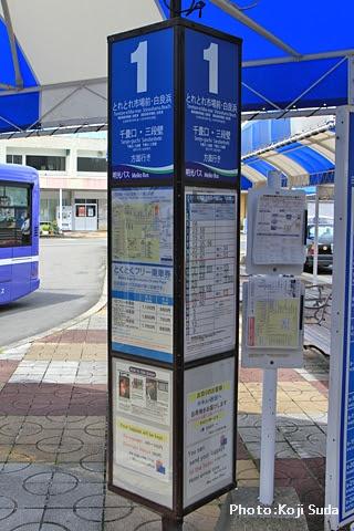 明光バス 白浜駅のりば_03