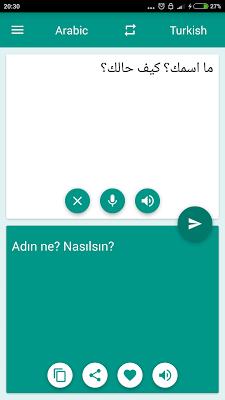 Arabic-Turkish Translator - screenshot