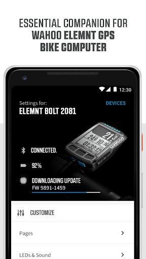 Image of ELEMNT 1.26.3.1 1