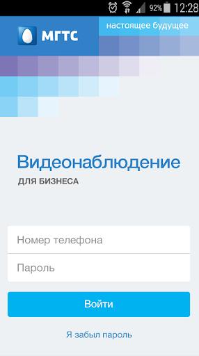 MGTS.OfficeCam