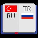 Турецко-русский словарь Premium icon