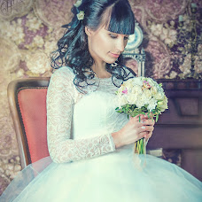 Wedding photographer Nastya Khard (NastyaKolosova). Photo of 02.05.2015
