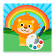 Color It - Best Kids Drawing app for PC-Windows 7,8,10 and Mac