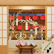 脱出ゲーム 七夕 織姫と彦星のいる部屋 - Androidアプリ