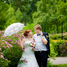 Wedding photographer Sergey Smeylov (Smeilov). Photo of 02.05.2016
