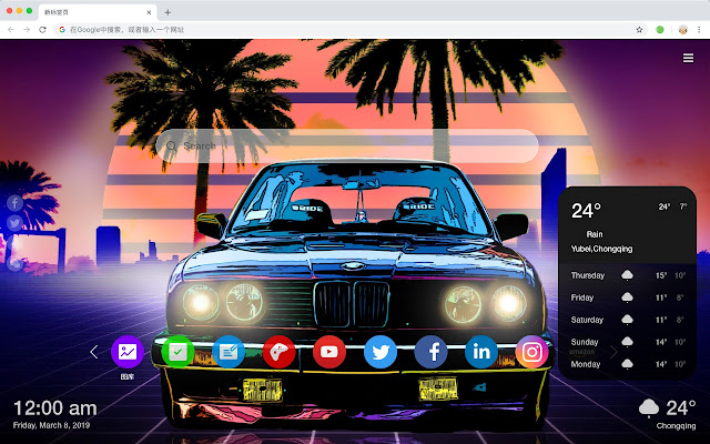 BMW New Tab Page HD Wallpapers Themes