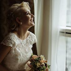Hochzeitsfotograf Dennis Frasch (Frasch). Foto vom 08.02.2019