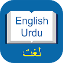 Urdu Dictionary - Translate English icon