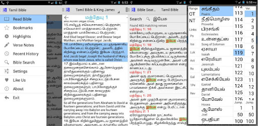 Tamil Bible Plus - Apps on Google Play