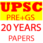 UPSC Previous Paper : Prelims And Mains Android APK Download Free By Aashish Yadav