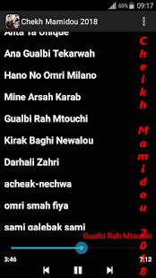 أغاني شيخ ماميدو 2018 - náhled