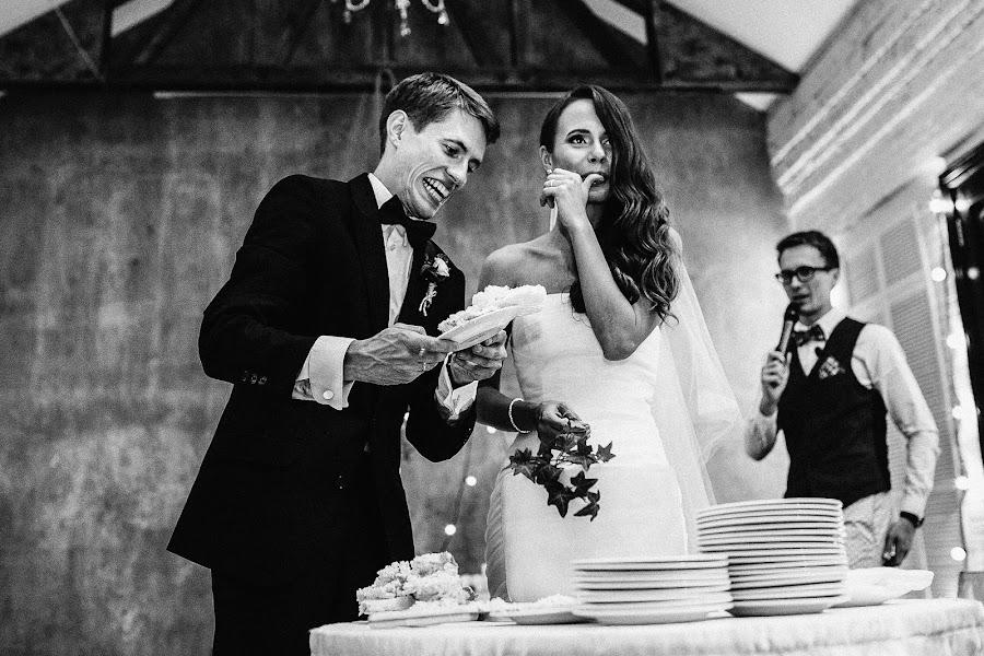 Wedding photographer Vasiliy Tikhomirov (BoraBora). Photo of 30.08.2018