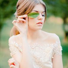 Wedding photographer Arina Fedorova (ArinaFedorova). Photo of 14.09.2018