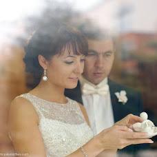Wedding photographer Sergey Yakunichev (Pirate). Photo of 06.02.2014