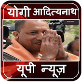 Yogi Video : UP Live News