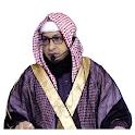 Hafiz Javeed Usman Rabbani Official App icon