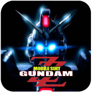 The Gundamu Battle - Mecha Mobile suit