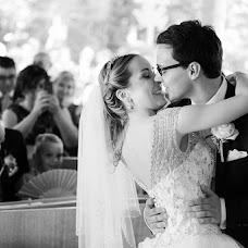 Wedding photographer Joseph Weigert (weigert). Photo of 28.07.2016