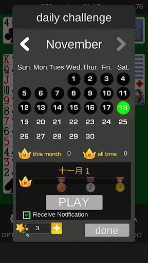 Easy Solitaire 1.0.37 screenshots 5